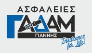 Adam Insurance
